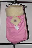 Зимний конверт для новорожденного на овчине Розовый
