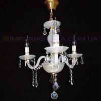 Люстра со свечами хрустальная IMPERIA трехламповая LUX-342325