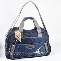 Синяя спортивная сумка среднего размера фирмы Qiway