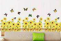 "Наклейка на стену, наклейка цветок, наклейки на шкаф ""Подсолнухи с бабочками"", 40*61см (лист 35*50см)"