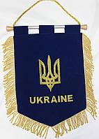 Вымпел сувенирный  бархатный с вышивкой малого герба Украины