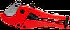 Ножницы для  трубы APC Cut 13