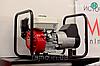 Бензиновый генератор RID RH 2001 (2,3 кВт)