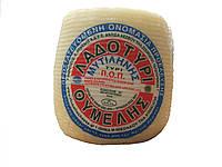 Сыр Ладотири