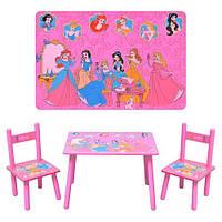 Детский столик и два стульчика  Принцессы Bambi (М 1109)