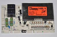Модуль управления DMPU код 546021201 для стиральных машин Ardo A800X, A810, WD800X, T80, Атлант 840Т