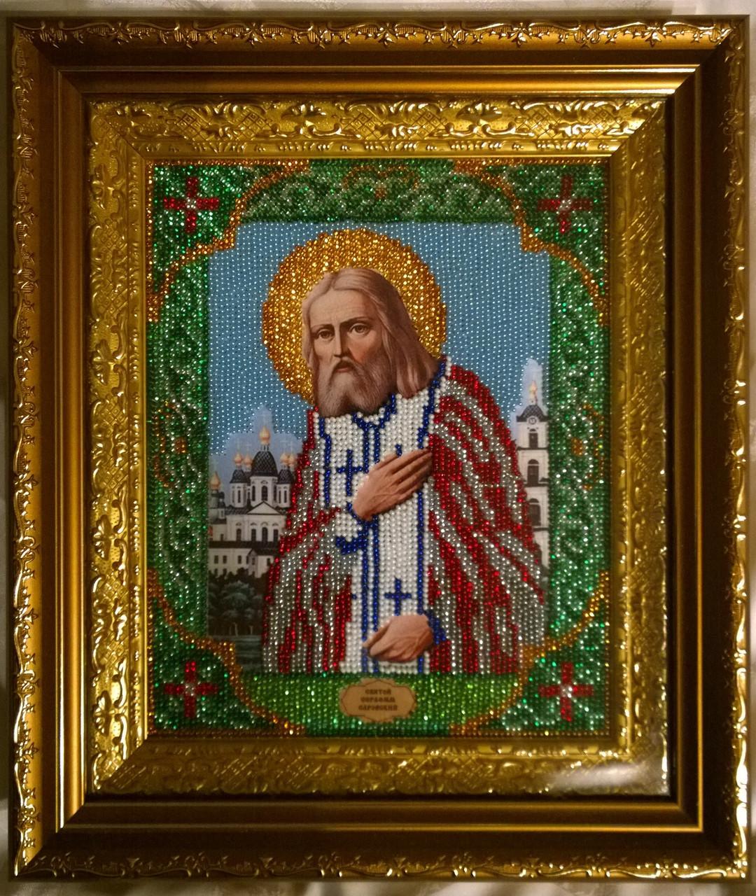 Икона бисером серафим саровский фото