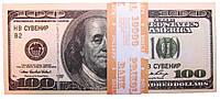 """Деньги """"100 долларов"""""""