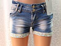Как сделать из джинсов шорты женские своими руками фото
