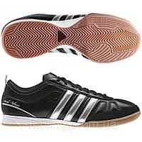 Обувь для зала ADIDAS adiNova IV IN