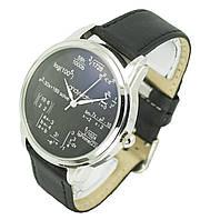 Оригинальные наручные часы AndyWatch. Математика