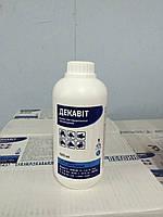 Декавит 1 л оральный раствор комплексный витаминный препарат для животных и птицы.