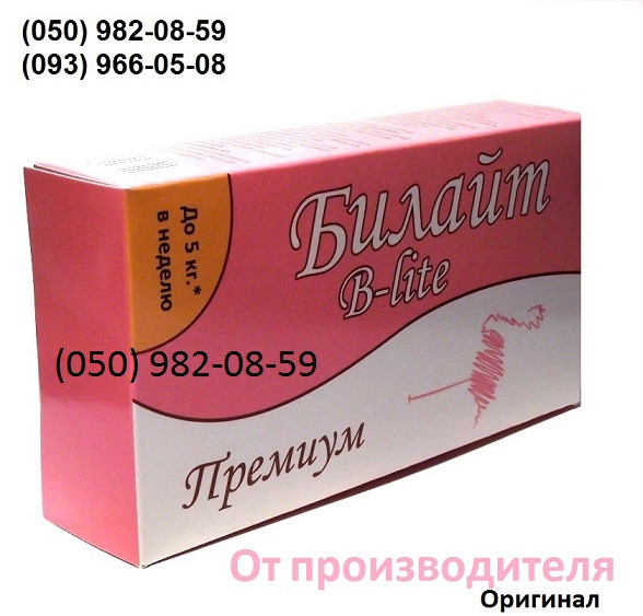 таблетки для похудения полина гагарина