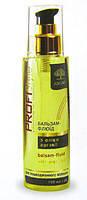 Бальзам-флюид с маслом Арганы для восстановления волос Biki Profistyle 100 мл