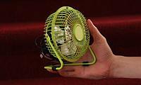 Вентилятор настольный mini Quat usb