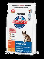 Hills Science Plan Feline Adult Oral Care (1,5 кг) Хиллс курица уход за полостью рта