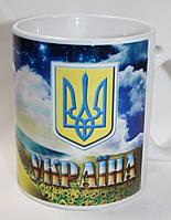 Чашка чайная сувенирная с изображением символики Украины