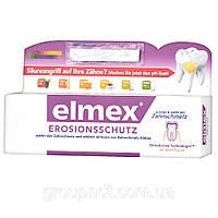 Elmex EROSION PROTECTION  зубная паста 75мл.