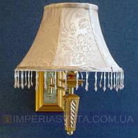 Классическое бра, настенный светильник IMPERIA одноламповое LUX-352306