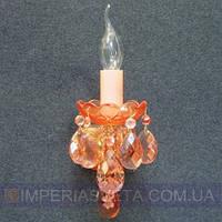 Хрустальное бра, светильник настенный Preciosa одноламповое декоративное LUX-320250