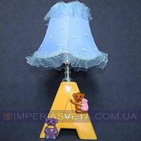 Детский настольный светильник ночник IMPERIA одноламповый буква с абажуром LUX-345331
