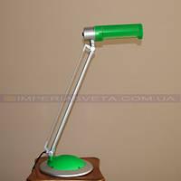 Трансформер настольная лампа IMPERIA универсальная дневного света LUX-134023