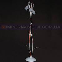 Декоративный торшер светильник напольный IMPERIA трехламповый LUX-441416