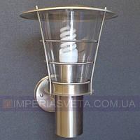 Уличный светильник бра, герметичный IMPERIA одноламповое LUX-433546