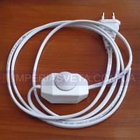 Выключатель для бра, торшера, светильника IMPERIA с вилкой на шнуре с плавной регулировкой яркости LUX-146056