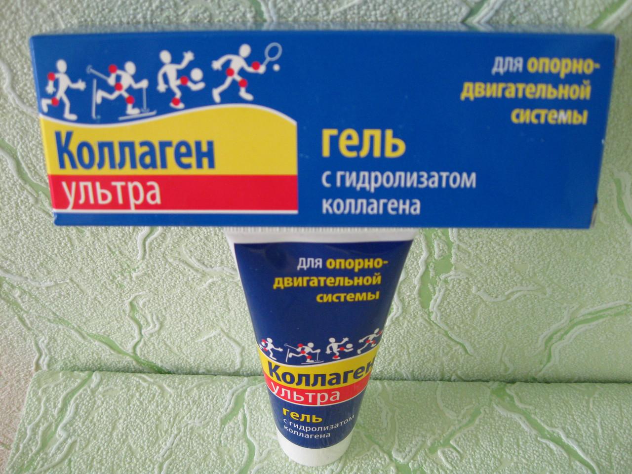 средства для лечения суставов и костей