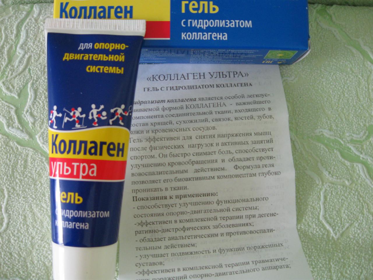 натуральные средства от болезней суставов