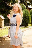 Женская одежда больших размеров (батал от 48 до 60)