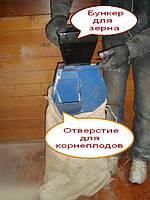 Измельчитель зерновых и корнеплодов— 160кг/час