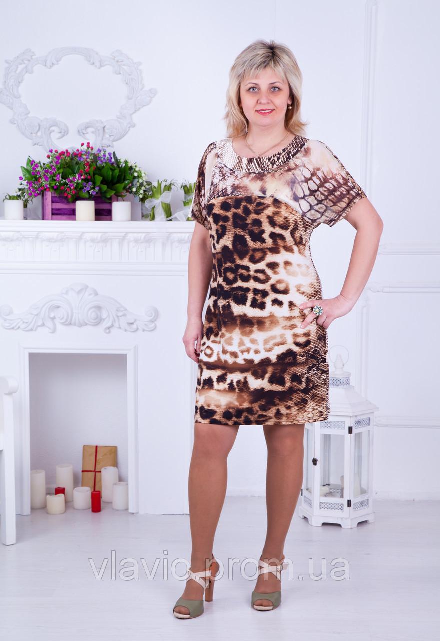 Bonmarche Женская Одежда