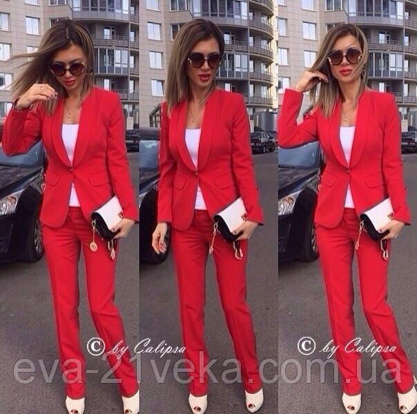 Стильный деловой костюм женский доставка