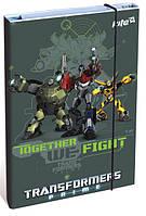 Папка картонная для труда на резинке KITE 2013 Transformers 213