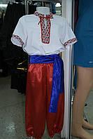 Шаровары с поясом(красные)