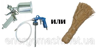 Сделать аппарат для побелки известью своими руками