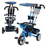 Детский трехколесный велосипед Profi Trike 1687 синий