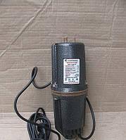 """Насос вибрационый """"Фонтан """"БВ 0,12-63-У5 с нижним забором воды - 3 клапана"""