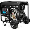Генератор дизельный Hyundai DHY 8000LE (6 кВт)