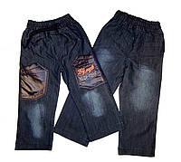 Детская одежда оптом Джинсы для мальчика р.2,3,4,5 лет