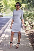 Платье серое трикотажное впереди короче сзади длинее
