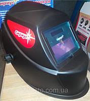 Сварочная маска Хамелеон Сириус М-357 НОВИНКА с автоматическим светофильтром