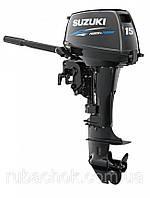 Suzuki DT 15AS(33 кг Вес) Акция