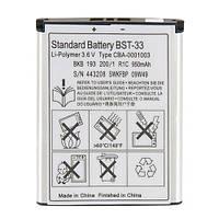 Аккумулятор для мобильного телефона Sony Ericsson BST-33