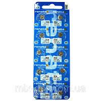 Батарейка  Renata AG1  SR621(364)  (для часов,калькуляторов)