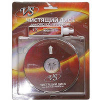 Чистящий диск VS для CD/DVD  приводов влажной очистки