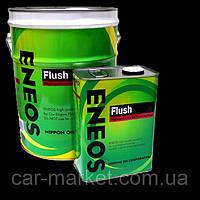 Масло промывочное для двигателя Eneos Flush 4литра