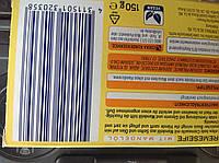 Крем-мыло-парфюм для рук CREMESEIFE 150грм из Германии